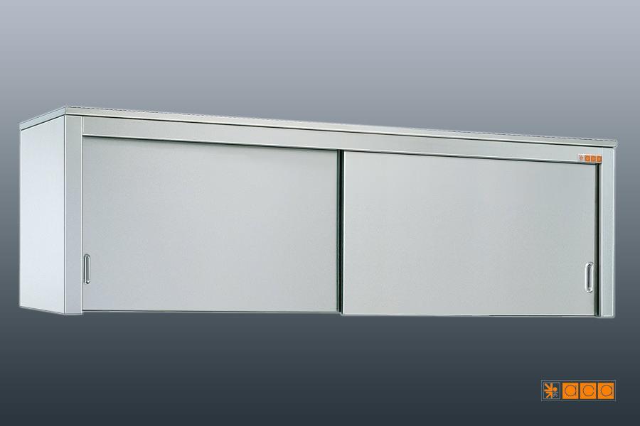 Armadio pensile ikea idee per la casa - Ikea armadio ante scorrevoli ...
